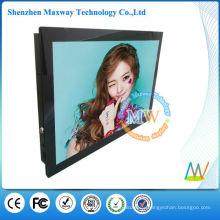 HD 19 inch 5:4 advertising lcd media player