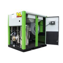 75HP Oil Free Compressor Mute  Screw Type Compressor Vertical Air Compressor 55KW