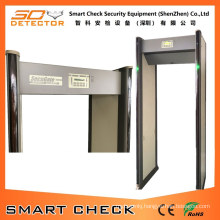 Secugate 550m Archway Metal Detector Price