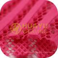 Использование модной сетчатой ткани для верхней одежды
