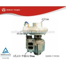 Дешевая цена Высокое качество Yuchai грузовик турбокомпрессор YC4G G2000-1118100