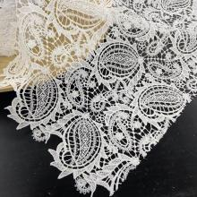 Milky Yarn Sumptuous Pattern Chemical Lace Embroidery Fabric
