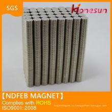 n35 D8 * 2 мм Спеченные Неодимовый магнит небольшой