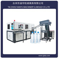Fully-automatic blow moulding machine(6 cavity)Factory surpplying