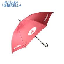 Продвижение двери подарки фирменные большие сильные качества Ветрозащитный Красная Рамка волокна углерода изготовленные на заказ Логос рекламы зонтик для двух человек
