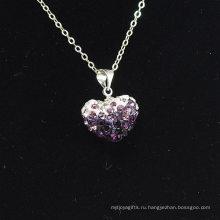 Оптовое сердце формы нового прибытия двойные цвета белый и фиолетовый кристалл глина Shamballa с серебряными цепочками ожерелье
