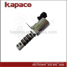 Auto oil control valve HD0012422M1 479Q12422A for FAMILY MAZDA PREMACY HAIMA