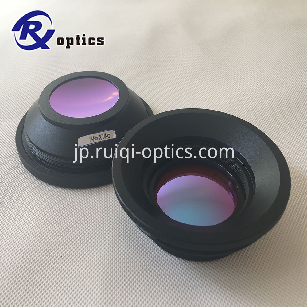 9.6umTelecentric F-Theta Scanning Lenses
