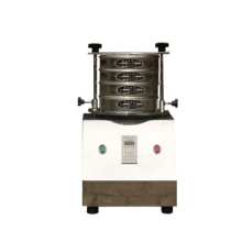 Agitador de tamiz estándar internacional de 200 mm de diámetro