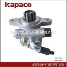 Усилитель рулевого управления для Toyota 44310-0K040 44310-45690