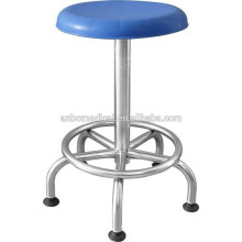 Stainless Steel Surgery Stool For Doctor (Lift by Screw)