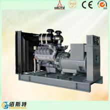 60kw China Marca generador eléctrico conjunto (generador de casa)