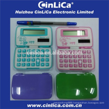 dual power credit card size 8 digits foldable pocket calculator