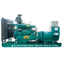 2014 Wudong Series 125KVA Diesel Generator Set
