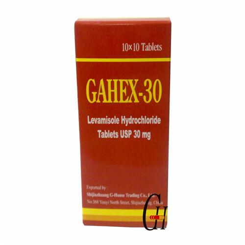Levamisole Hydrochloride Tablets USP