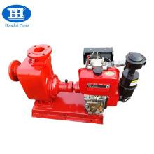 Pompe à eau de cale centrifuge horizontale à amorçage automatique