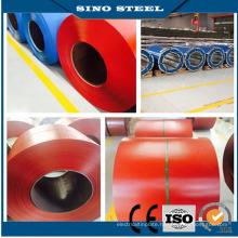 600mm-1250mm PPGI Color Coated Steel Coil