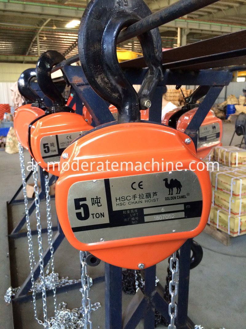 chain-hoist-5ton