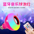 Colorful Lighting Bulb Smart Music Audio Altoparlante Bluetooth 3.0 con telecomando per la casa