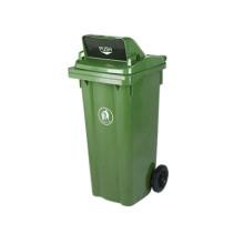 High Lid 120L Trash Can