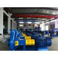 Horizontal End Suction Centrifugal Pump/Hot Water Pump/Oil Pump