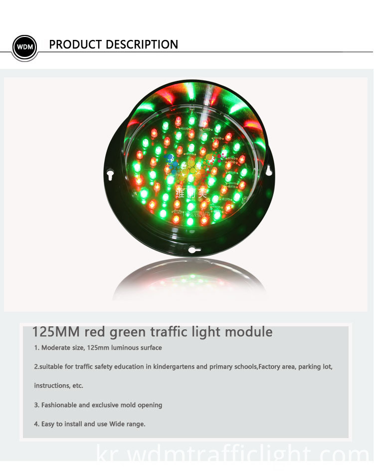 125mm-traffic-light-module_01