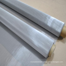 200 Mesh pure nickel woven wire mesh for current collector
