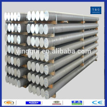 2014 Aluminum Alloy Bar/Rod China Manufacturer billets