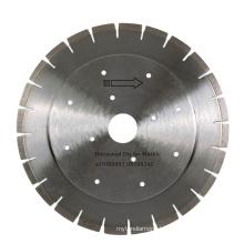Horizontal Cutting Circular Diamond Saw Blade For Granite Marble