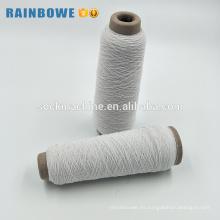 Hilo de hilo cubierto de goma elástico blanco negro precio barato para tejer calcetines