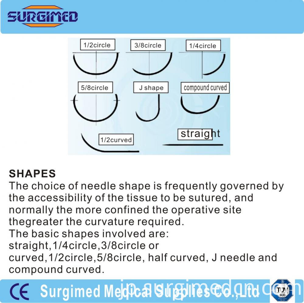 Surgical Catgut Sutures With Different Shape Needle