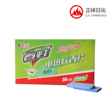 Electrothermal mosquitorep ellent incense tablet
