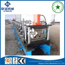 Machine de fabrication de rouleaux de faisceau de barrage à 2 ondes
