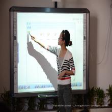 Инфракрасная интерактивная доска для преподавания в современном классе