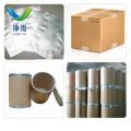 Agrochemicals Herbicide Thifensulfuron methyl