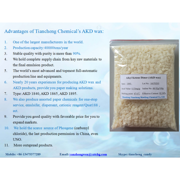 Akd wax (Cas no: 144245-85-2)
