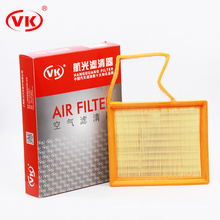 Auto Parts For Chevrolet High Quality Air Filter 90799322