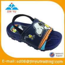 High quality Carton Kid shoe