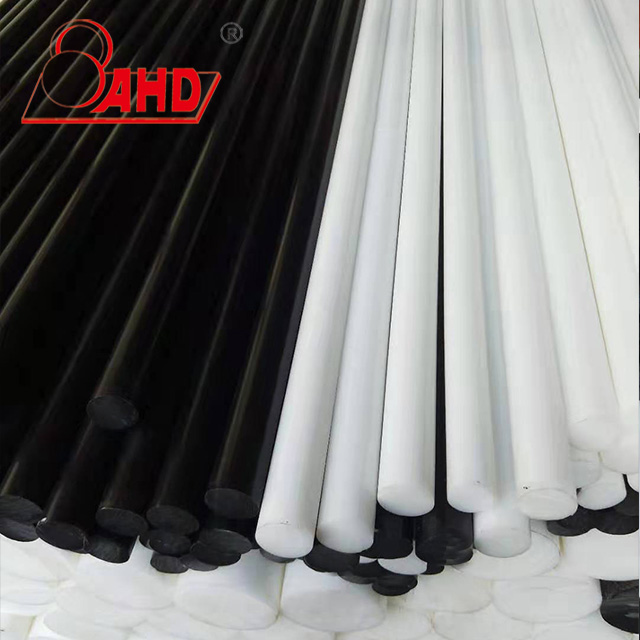 White Black Pom Rods