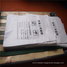 High Quality PP Woven Bag Manufacturer Fertilizer Bag with BOPP Laminated