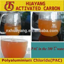 Abastecimento de fábrica preço mais baixo tratamento de água poli alumínio cloreto pac / PAC