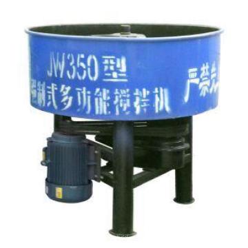 Zcjk Jw350 Mezclador de funciones múltiples obligatorio