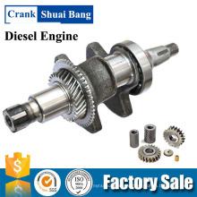 Shuaibang Competitive Price Durable Hot Sales Gasoline Power Mini Generator Crankshaft Manufacture