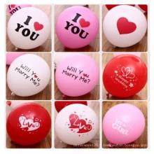 Ballon d'amour de décoration de ballon de mariage, ballon promotionnel pour des festivals