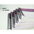 Customized Handmade Paper Notebook