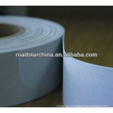 Высокая отражающая эластичной ткани