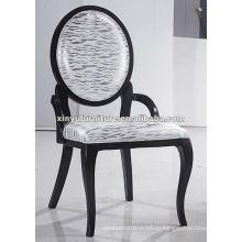 Современный ресторанный стул XYD025