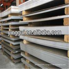7001 7003 7004 aluminum alloy plain diamond sheet / plate china wholesale