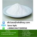 Vinpocetin CAS: 42971-09-5 Natürlicher Singrün-Extrakt Vinpocetin