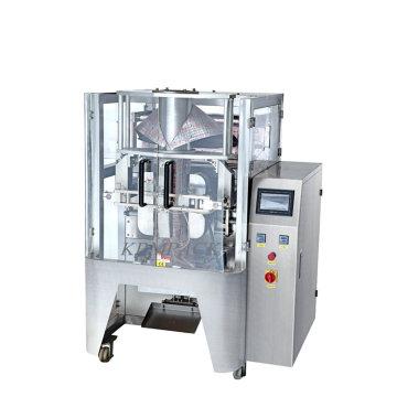 Máquina de embalagem de arroz (KP520)